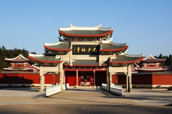 south-shaolin-temple